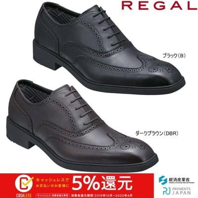 リーガル 靴 メンズ REGAL 32PRBE ビジネスシューズ ウイングチップ 2E 本革 ゴアテックス