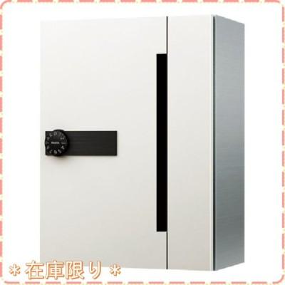 ナスタ(NASTA) 薄型 オフィスポスト 前入前出 D-ALL プッシュボタン錠 KS-MB507S-PB-W ホワイト