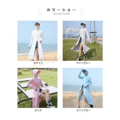サマーカーディガン レディース ロングカーディガン 涼感 長袖 フード付き ロング丈 つば ゆったり 紫外線対策 日差し対策 夏カーディガン