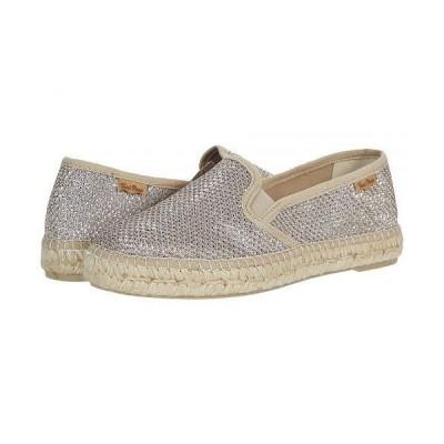 Toni Pons トニーポンズ レディース 女性用 シューズ 靴 ローファー ボートシューズ Aran-S - Platinum