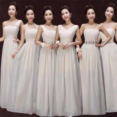 【6種類お選べる】ウエディングドレス 花嫁 ロング丈 カラードレス 結婚式 ウェディングドレス ロングドレス 二次会 ゲストドレス エンパ