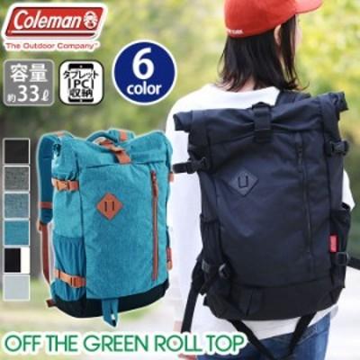 リュック Coleman コールマン リュックサック バックパック デイパック 大容量 ビジネス ロールトップ OFF THE GREEN ROLL TOP