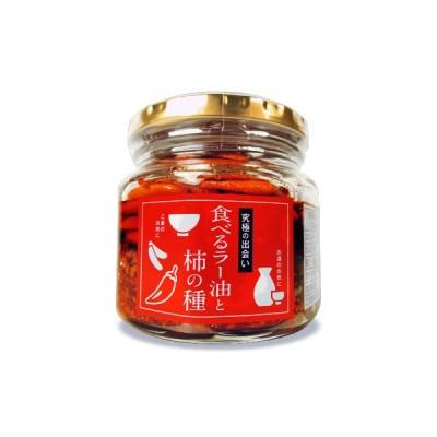 岡崎 食べるラー油と柿の種 160g
