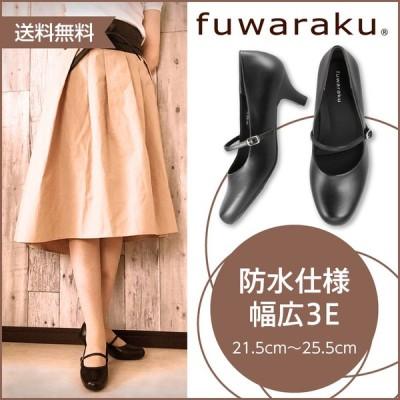 フワラク fuwaraku FR-1203 レディース | プレーンパンプス 黒 | 大きいサイズ対応 25.0cm 25.5cm | ブラック
