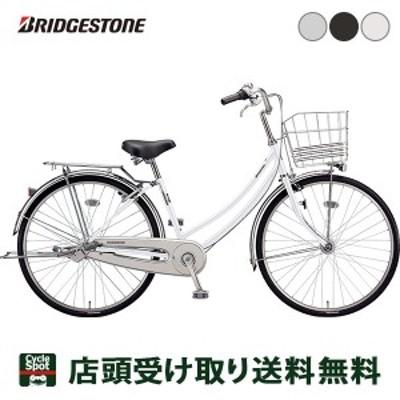 ブリヂストン ママチャリ 自転車 2020年モデル ロングティーンW273 ブリジストン BRIDGESTONE