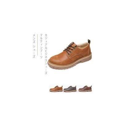 メンズシューズ防寒防滑アウトドアマルティンブーツカジュアルビジネスシューズ通勤用紳士靴靴シューズ3色