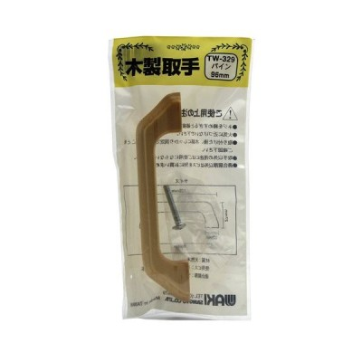和気産業 木製取手 パイン/TW-329 96mm