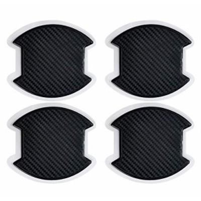 【CENTE】ドアハンドルプロテクター カバー 傷防止 ドアノブガード 保護 外装 カーボン シール Gany (黒(ブラック))