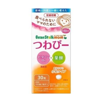 普通郵便送料無料 雪印 ビーンスタークマム つわびー 30粒/10日分