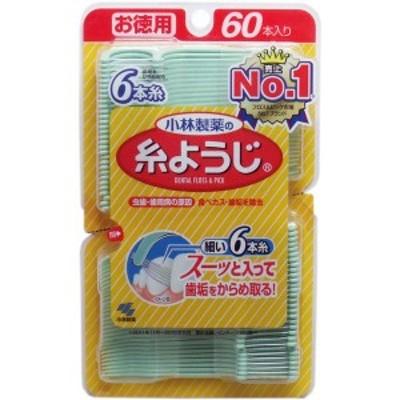 糸ようじ お徳用 60本入