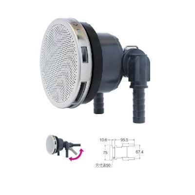 浴室部材 三栄水栓 T412-345-10A 一口循環接続金具 バスルーム用 [□]