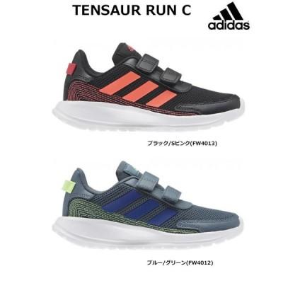 アディダス adidas TENSAUR RUN C テンソーラン ジュニア キッズ スニーカー 全2色 FW4012 FW4013 ランニングシューズ ブラック ブルー