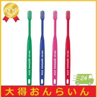 ライオン DENT . EX システマ 歯ブラシ 20本入 44M(コンパクト ふつう)