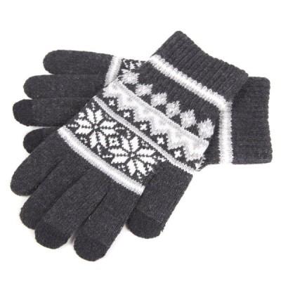 [FREESE] スマホ手袋 ニット編み グローブ 防寒 タッチパネル対応 秋冬 手袋 おしゃれ ノルディック柄 毛糸 起毛 (グレイ/濃色)