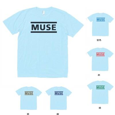 音楽・バンド・ロック・シネマ  Tシャツ MUSE 水色