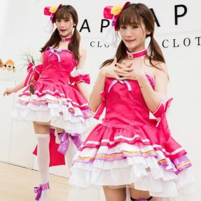 チェリーピンクワンピース アイドル風 コスプレ衣装