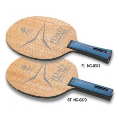 ニッタク(Nittaku) フライアットカーボンプロ 卓球 ラケット NC0370