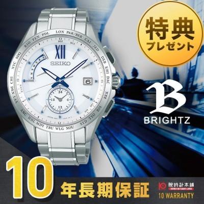セイコー ブライツ SEIKO BRIGHTZ エターナルブルー 電波ソーラー 2017限定モデル メンズ 腕時計 SAGA247