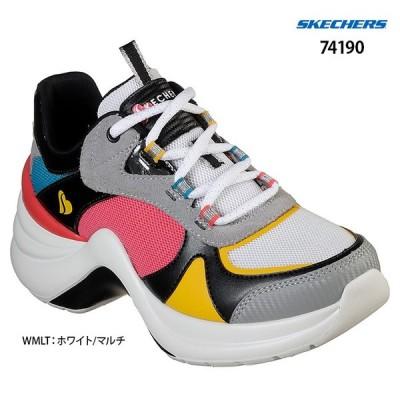 スケッチャーズ レディース スニーカー レディス SKECHERS ソーレイストリート グルービーソール 74190 sneaker おしゃれ