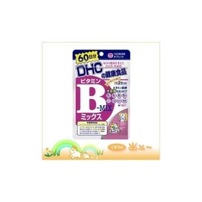 (メール便対応)DHC ビタミンBミックス 60日分 120粒(DHC)(4511413404164)★
