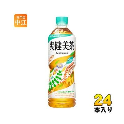 爽健美茶 600ml ペットボトル 24本入 コカ・コーラ〔お茶〕