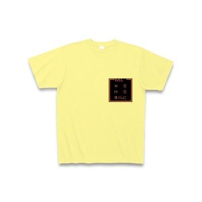 「ステータス わたし しに」小 Tシャツ(ライトイエロー)