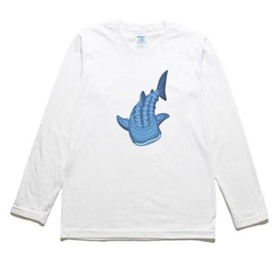 ジンベイザメ 動物・生き物 長袖Tシャツ ロングスリーブ