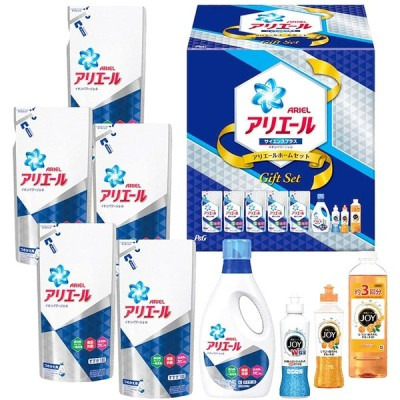P&G アリエールホームセット(PGCA-50XA)日用品 洗剤 晴れ干し 部屋干し 洗濯用 ギフトセット 贈答品 お中元 お歳暮 快気祝い