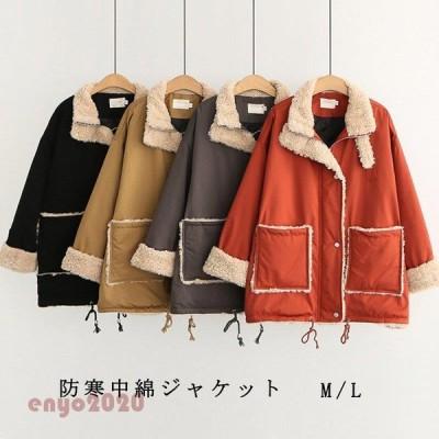 ジャケット キルティングジャケット コート 中綿コート ボアコート フリースコート ゆったり カーディガン レディース 40代 アウター 無地 羽織 体型カバー 長袖