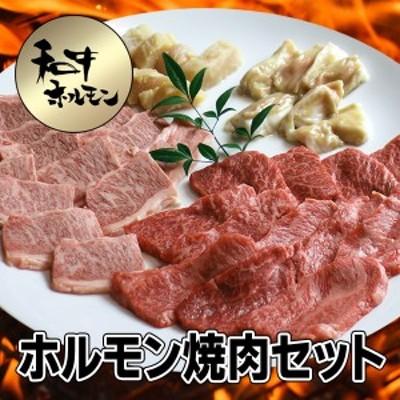 牛肉 黒毛和牛 A5 大和榛原牛 ホルモン焼肉セット 600g (牛たん:100g・ミノサンド:100g・てっちゃん:100g・カルビ:150g・牛バラ:15