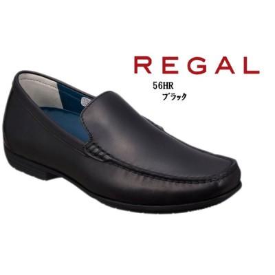 リーガル 56HR (リーガル)REGAL スリッポンドライビングカジュアルシューズ メンズ エッジの効いたロングノーズラスト
