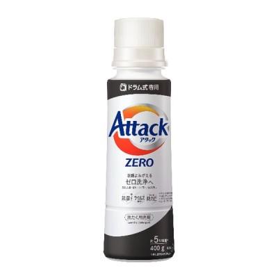 花王 アタックZERO 洗たく用洗剤 ドラム式専用 本体 400g