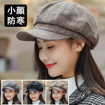 帽子 レディース キャスケット 秋冬 キャップ チェック柄 UV 紫外線 すっぴん 隠し 防寒 厚い 暖かい 小顔効果 人気