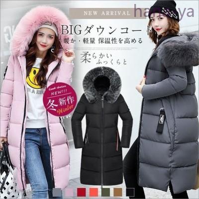 ダウンコートレディース服ダウンジャケット大人冬服コートアウターロング丈防寒帽子付きファッションお洒落大きいサイズ