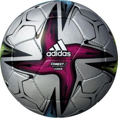 アディダス サッカーボール 5号球(人工皮革) adidas コネクト21 リーグ(シルバーメタリック) MT-AF534SL 【返品種別A】