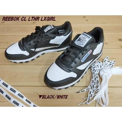 Reebok CL LEATHER LXGIRL(CN2435)▼リーボック クラシック レザー エックスガール▼BLACK/WHITE▼レディースランニングシューズ