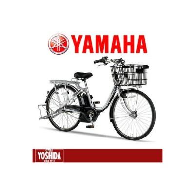 (店舗受取送料割引)ヤマハ(YAMAHA) PAS GEAR-U(パス ギア ユー)26型 PA26GU 電動アシスト自転車