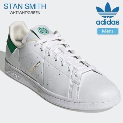 アディダス オリジナルス adidas originals スニーカー メンズ スタンスミス STAN SMITH ホワイト グリーン 26-29cm G58194
