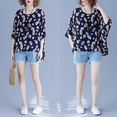 予約商品 春新作 大きいサイズのレディース  シャツ Tシャツ カットソー デザイン 花柄 春新作 ゆったり 体型カバー オーバーサイズ 大人