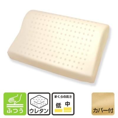 枕 まくら 3段階に高さが調節できる通気性の良い低反発まくら低反発枕 立体 低反発枕 カバー綿100%付き 蒸れない
