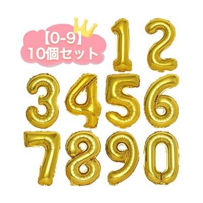 風船 誕生日 飾り セット 数字バルーSHICHANGーンゴールド バースデー パーティー 誕生日 風船(0~9)