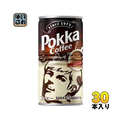ポッカサッポロ ポッカコーヒーオリジナル 190g 缶 30本入