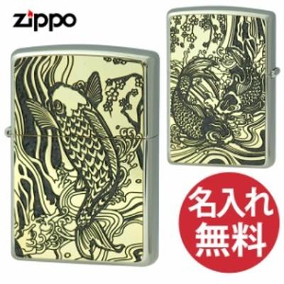 【名入れ無料】zippo ジッポ ジッポー 2MPP-Carp GY GP GP&Paint グレー ゴールド 200 フラットボトム メタルペイントプレート 鯉 和柄 z