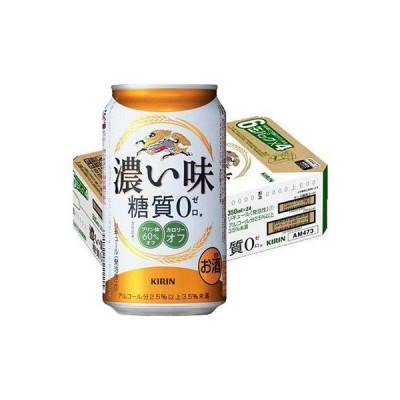新ジャンル 第3のビール 濃い味 糖質0  350ml 1ケース(24本) キリンビール