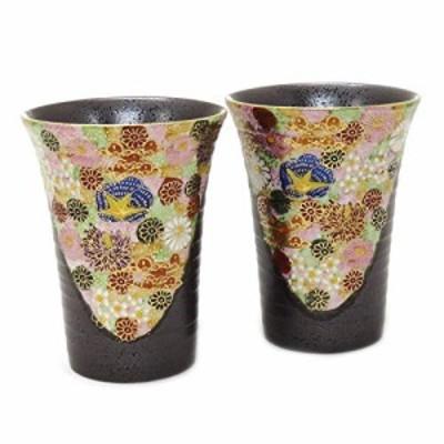 九谷焼 陶器 ペア ビールグラス 花詰 AK5-1058