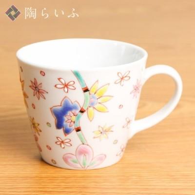 九谷焼 マグカップ 花爛漫/銀舟窯 和食器 マグカップ 人気 ギフト