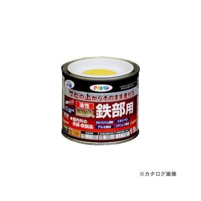 アサヒペン AP 油性高耐久鉄部用 1/5L (黄色)