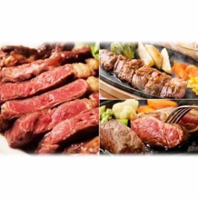 送料無料 チャックテールフラップ&カルビ&サーロインの3種のビーフステーキセット 牛肉 肉厚 赤身 アメリカ産 希少部位