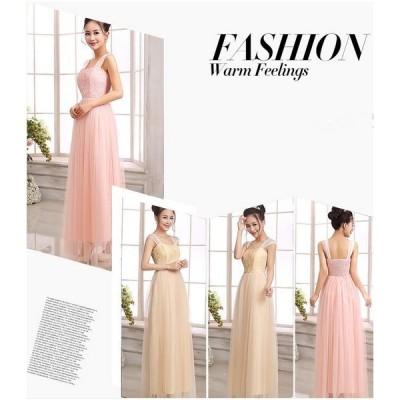 ブライズメイドドレス/dress168cロングドレス/パーティードレス/ビスチェウエディングドレス/マタニティウエディングドレス♪