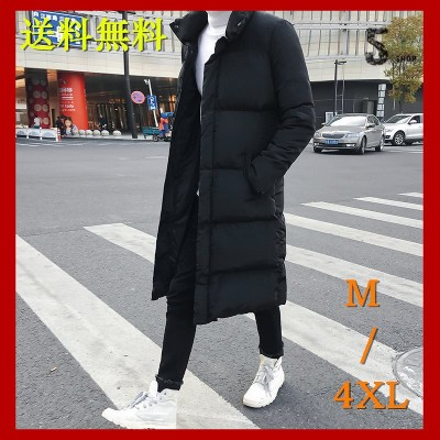 [55555SHOP]【送料無料】大人気のロングジャケット。秋冬 防寒対策 メンズ 中綿ジャケット厚手 防寒 保温 暖か 冬物 冬新作 中綿 ロングコート。シンプルな無地なので、どんなスタイルにも合い